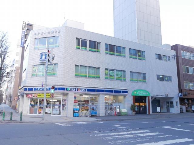 キタコー大通ビル