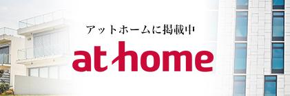 札幌、大通、すすきのの賃貸・テナントの物件情報なら「HOUSE MANAGEMENT~店舗マネージメント~」