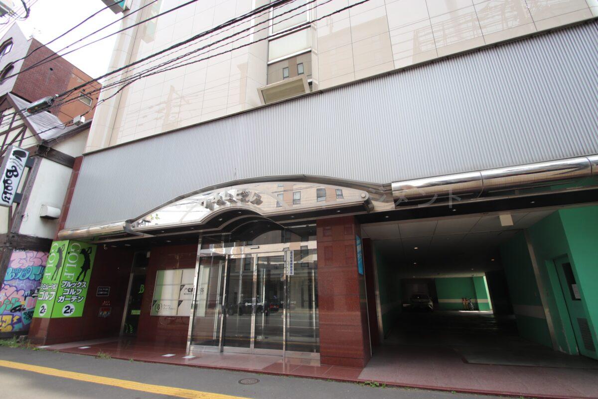 札幌74Lビル